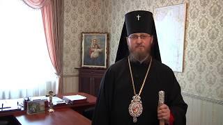 Церковный календарь. Поздравление с Пасхой, архиепископ Никодим
