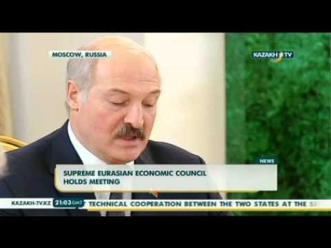 Supreme eurasian economic council holds meeting