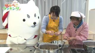 しっぺいのはらぺこクッキング/えび芋のコロカラ煮