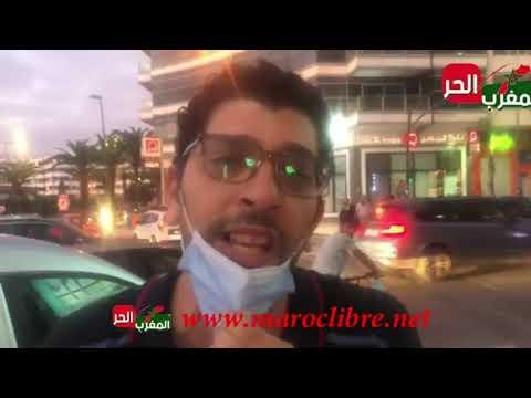 """الدار البيضاء – وقفة احتجاجية لساكنة بساتين بوسكورة : """"ما مفاكينش"""""""