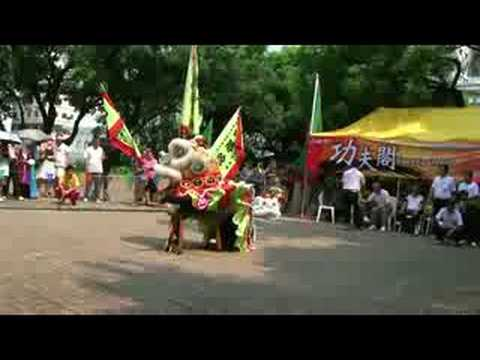 Human Mobile Stage 36A, Lion Dance Kung Fu Show at Kung Fu Corner 27/7