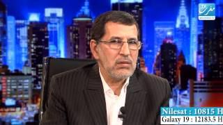 تيجيني يحاور سعد الدين العثماني، رئيس المجلس الوطني لحزب العدالة و التنمية