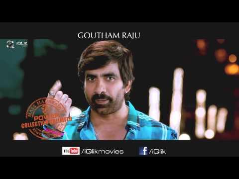 Power-Movie---Ravi-Teja-Trailer
