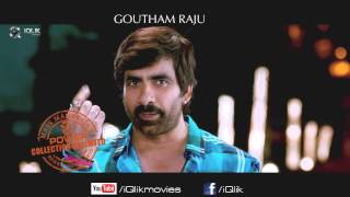 Power-Movie---Ravi-Teja-Trailer