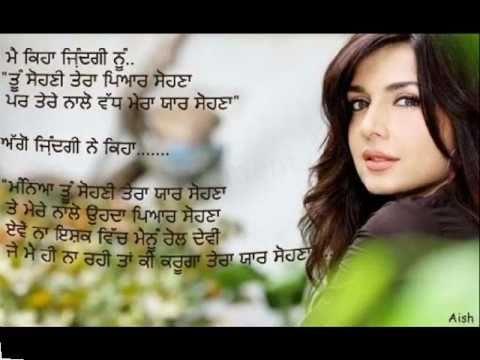 punjabi pic wallpaper image sad love For Lovers sad love funny heart ...