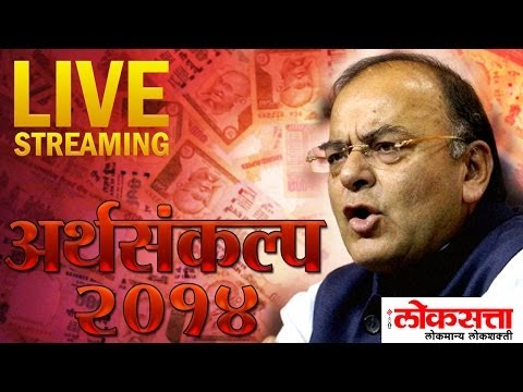 Budget LIVE: Finance minister Arun Jaitley to present Union budget first time discussion.