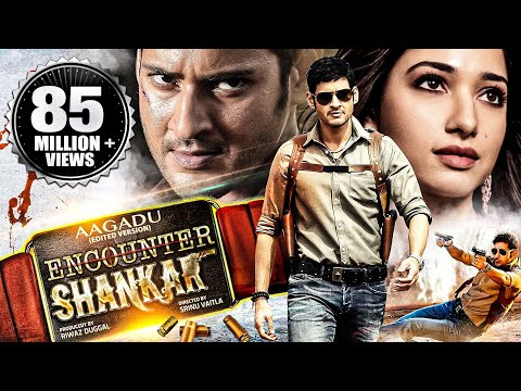 Aagadu (Hindi Dubbed) Edited Version | Mahesh Babu Movies in Hindi Dubbed Full