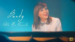 Sandy - Ahla Min Elvanilla - ساندي - احلي من الفانيليا