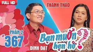 Chàng trai sợ rắn 'run bần bật' khi hẹn hò cùng Hotgirl Phú Yên | Đình Đạt - Thanh Thảo | BMHH 367😊