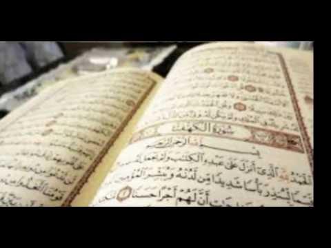 Surah Al Kahf Anas El Emadi