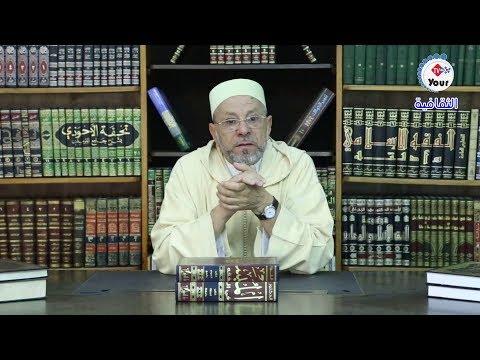 رمضانيات مع الفقيه ايت بومهاوت (05)