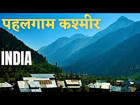 Kashmir Pahalgam Beautiful Sunrise in Himalayas India *HD* 2013