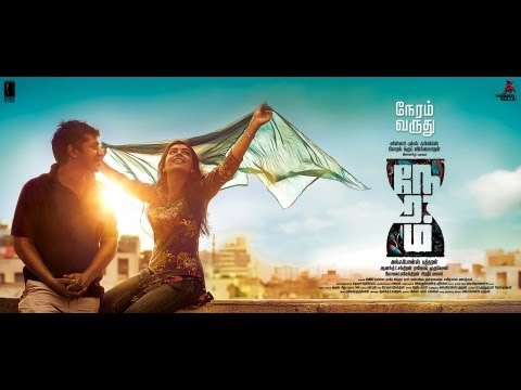 Neram - Tamil Official Trailer