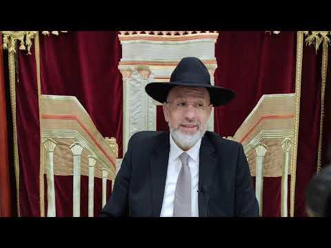 Les minhaguim de hol Amoed Léïlouy nichmat de Victor Haïm ben Marcelle zal