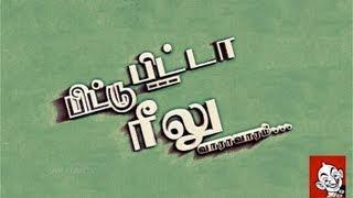 Vijay - Thalaivaa, Hanshika, Surya - Lingusamy I Bittu Bitta Reelu