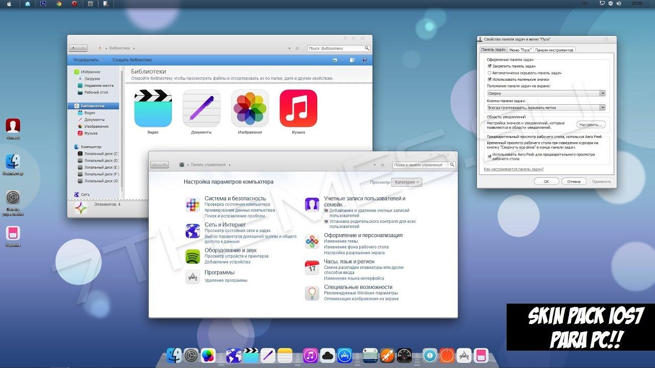 aircrack 2.4 для windows 7 64bit