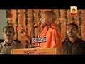 Know Yogi Adityanaths 25 big decisions against corruption