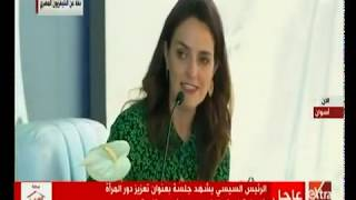 سفيرة المرأة والسلام بكندا: مصر تقوم