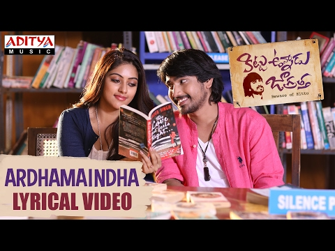 Ardhamaindha-Song-With-English-Lyrics---Kittu-Unnadu-Jagratha