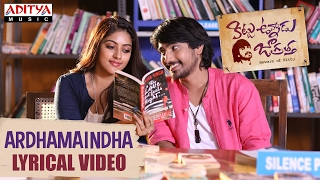 Ardhamaindha-Song-With-English-Lyrics---Kittu-Unnadu-Jagratha