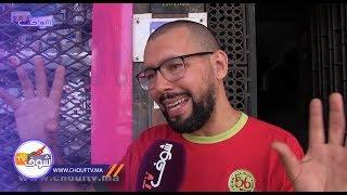 بالفيديو..مغاربة يُـــطالبون بمقاطعة الحــج بعد فضيحة الحجاج المغاربة | نسولو الناس