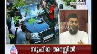 Madani Asianet News Live From Anvarssery. Part2