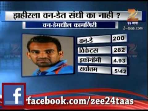 Zee24Taas: Why Zaheer Khan is not getting opportunity for one day match