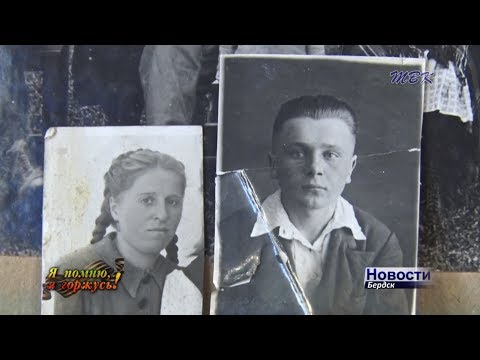 Историю Великой Отечественной хранят и помнят в семьях бердчан