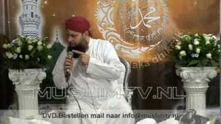 Preview DVD AlHaj Owais Qadri live in Masdjied Taqwah 2014