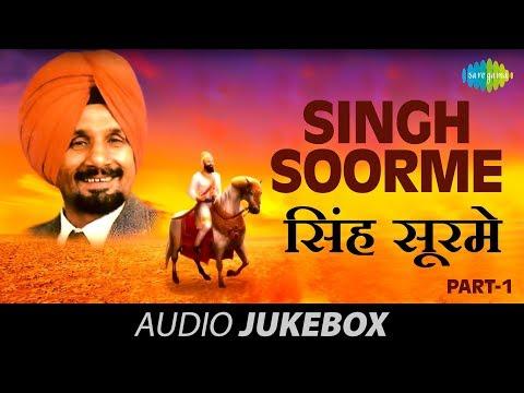 Singh Soorme Part 1 | Punjabi Songs Music Box | Kuldeep Manak