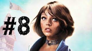 BioShock Infinite. Из чего сделана главная игра этой весны - Изображение 31