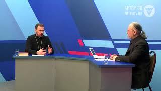 Программа «Возвращаясь к истокам». День православной молодежи
