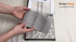 Каталог тканей для штор Fanfare