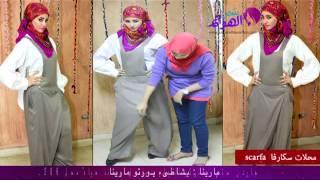 سمر الهوانم .. السلوبيت الشبابي من تصميم بيتي حمودة