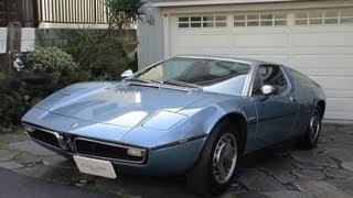 Maserati  Bora  '1973