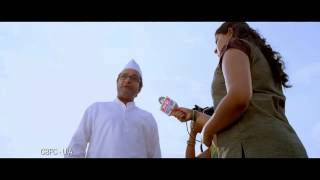 Billa-Ranga-Latest-Trailer