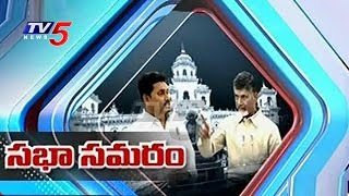Chandrababu vs Jagan | Sensational Punches On Each Other