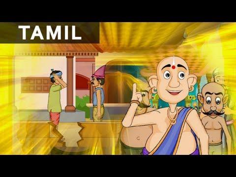 MAGIC CHANT - Animated Cartoon Story