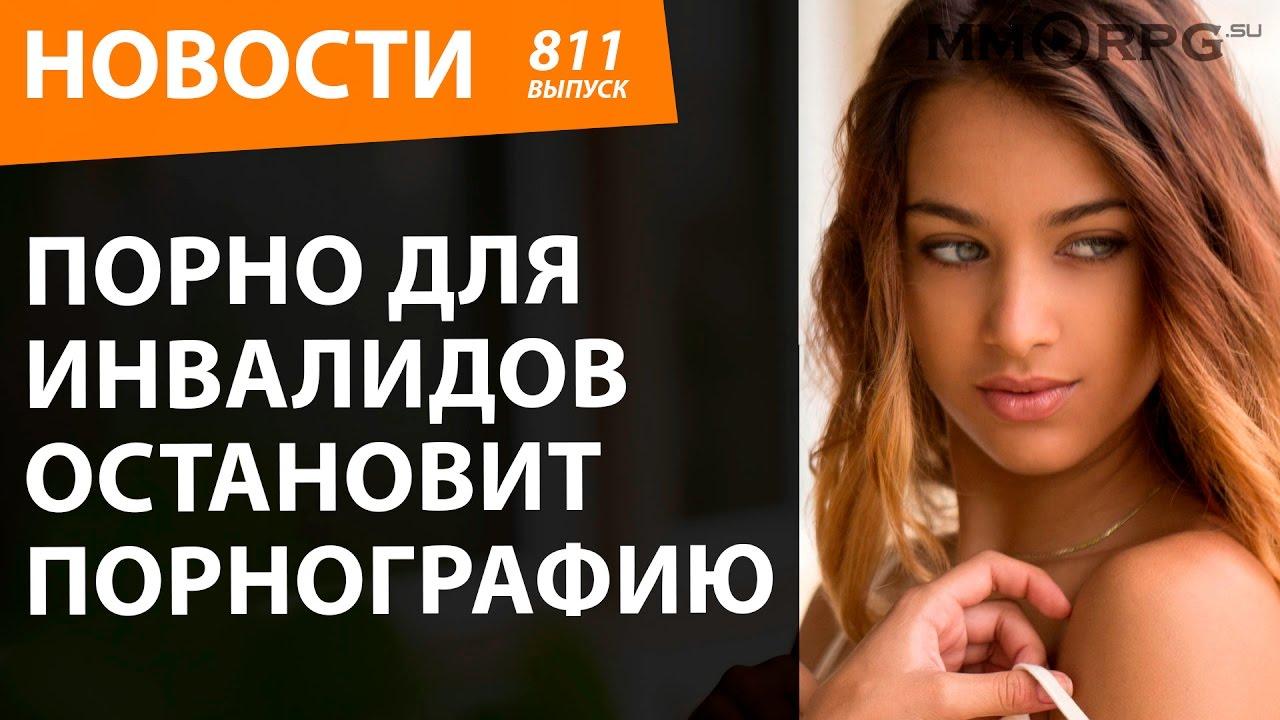bolshie-russkie-porno-v-novostyah-onlayn-onlayn