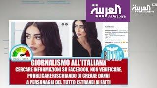 صور لنجمات تنشرها صحف أوروبية على أنها لأخت إرهابي مانشستر (فيديو) |