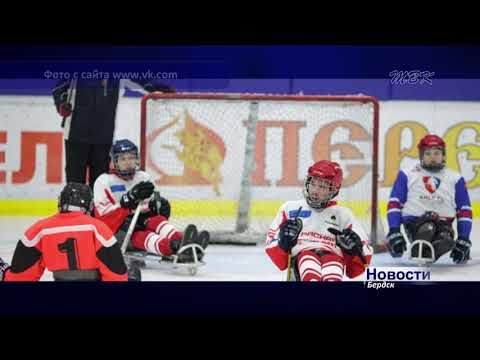 Бердский следж-хоккеист забил свою первую шайбу в Сочи