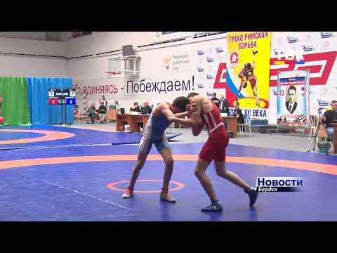 В Бердске пандемия сократила количество участников борцовского турнира памяти Максимова