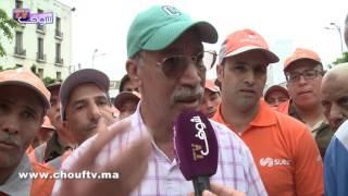 عمال النظافة يخلدون احتفالات عيد الشغل وسط مطالب مشروعة/ الكرامة/التغطية الصحية/ ظروف العمل |