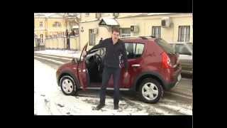 Наши тесты - Renault Sandero Stepway (Тест-драйв)