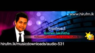 Diganthaye - Roshen Lakshitha