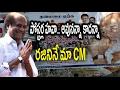 Posters hulchul in Tamil Nadu showing Rajinikanth as CM!..