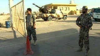 Hao123-إلحاق غرفة عمليات الثوار والتنظيمات المسلحة بالجيش الليبي