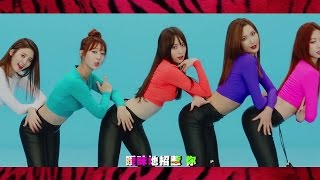 EXID - Up & Down 中文字幕 MV YouTube 影片