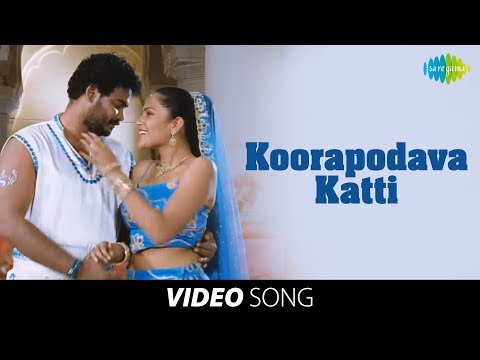 Koorapodava Katti Video song