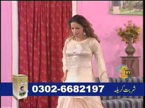 Hot Mujra